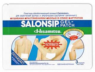 Салонсип пластырь обезболивающй гелевый 14х10 3 шт.