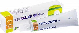 Тетрациклин 3% 15г мазь