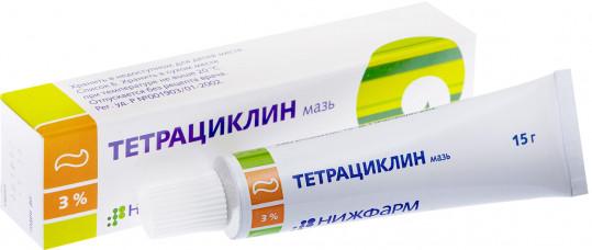 Тетрациклин 3% 15г мазь, фото №1
