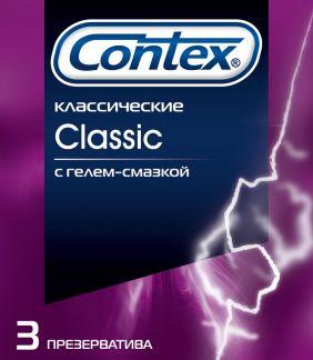 Контекс презервативы классик n3