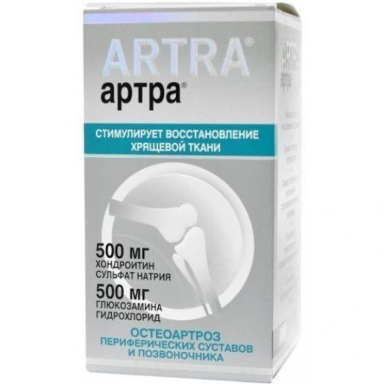 Артра 100 шт. таблетки, фото №1