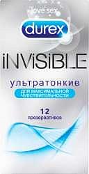 Дюрекс презервативы инвизибл 12 шт.