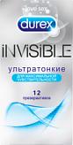 Дюрекс презервативы инвизибл n12