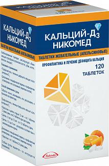 КАЛЬЦИЙ-Д3 НИКОМЕД N120 таб. жевательные Апельсин