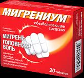 Мигрениум 65мг+500мг n20 таб. покрытые пленочной оболочкой