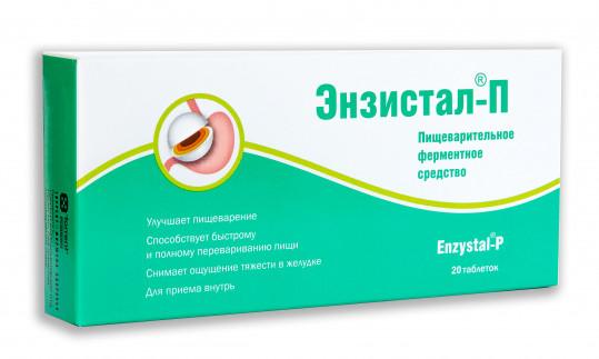 Энзистал-п 20 шт. таблетки покрытые кишечнорастворимой оболочкой, фото №1