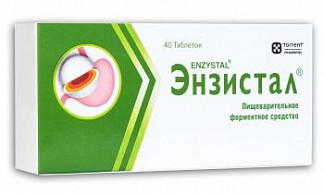 Энзистал 40 шт. таблетки покрытые кишечнорастворимой оболочкой