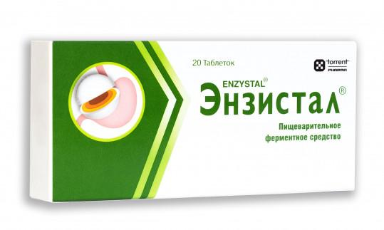 Энзистал 20 шт. таблетки покрытые оболочкой torrent pharmaceuticals ltd, фото №1