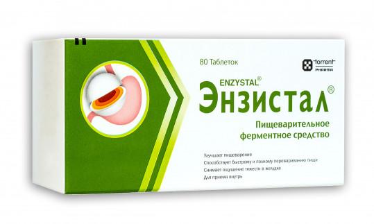 Энзистал 80 шт. таблетки покрытые оболочкой, фото №1