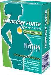 Гевискон форте 10мл 12 шт. суспензия для приема внутрь для беременных саше мята