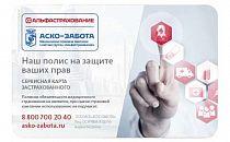 Единственный в России совместный проект медицинской страховой компании и аптечной сети