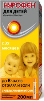 Нурофен для детей 100мг/5мл 200мл суспензия д/приема внутрь апельсин