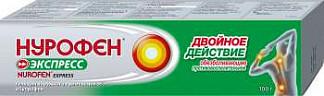 Нурофен экспресс 5% 100г гель для наружного применения