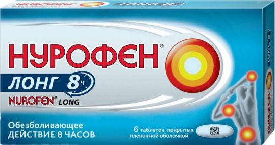 Нурофен лонг 6 шт. таблетки покрытые пленочной оболочкой, фото №1