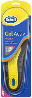 Шолл гельактив стельки для активной работы для женщин