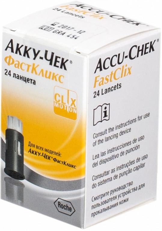 Акку-чек фасткликс ланцеты 24 шт., фото №1