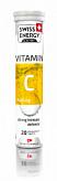 Свисс энерджи витамин с таблетки шипучие 1000мг 20 шт.