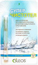 Суперчистотел жидкость косметическая 3,6мл