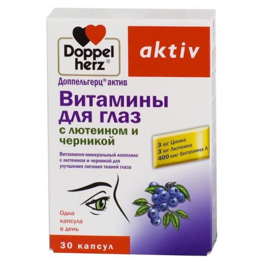 Доппельгерц актив витамины для глаз с лютеином и черникой капсулы 30 шт., фото №1