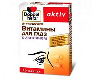 Доппельгерц актив витамины для глаз с лютеином капсулы 30 шт.