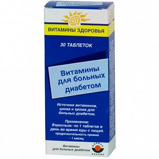 Витамины для больных диабетом таблетки 30 шт.