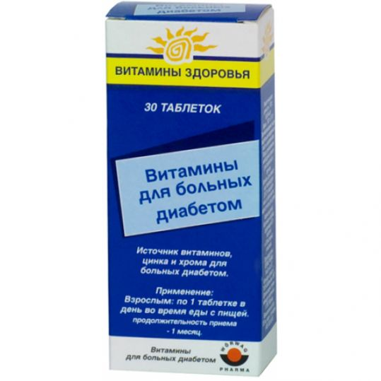 Витамины для больных диабетом таблетки 30 шт., фото №1