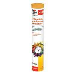 Доппельгерц актив витамины для больных диабетом таблетки шипучие со вкусом апельсин/маракуйя 15 шт.