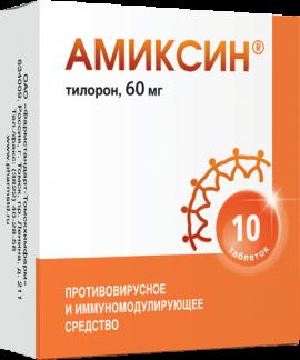 Амиксин 60мг n10 таб. покрытые оболочкой