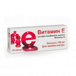Витамин е 0,1г 20 шт. капсулы