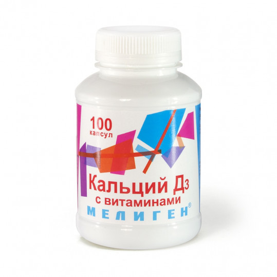 Кальций д3 с витаминами мелиген таблетки 100 шт., фото №1