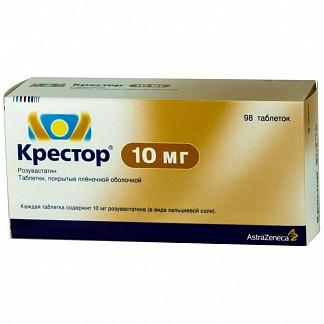 Крестор 10 мг 98 таблеток цена в москве