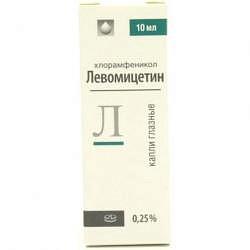 Левомицетин 0,25% 10мл капли глазные флакон