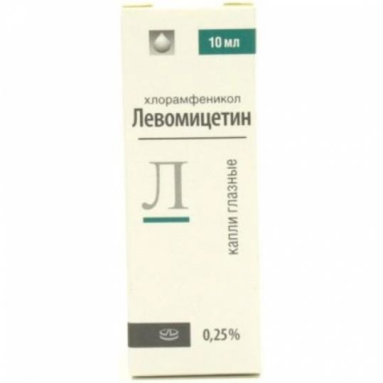 Левомицетин 0,25% 10мл капли глазные флакон, фото №1