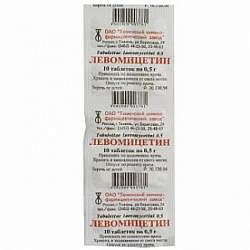 Левомицетин актитаб 500мг 10 шт. таблетки покрытые пленочной оболочкой