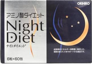 Орихиро ночная диета таблетки n6x60