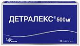 Детралекс 500мг 30 шт. таблетки покрытые пленочной оболочкой