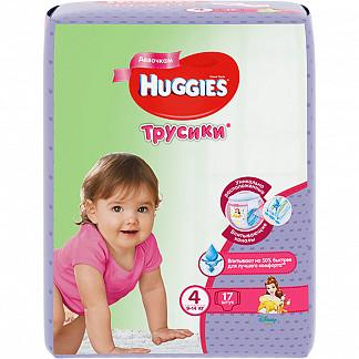 Хаггис трусики-подгузники для девочек 4 (9-14кг) 17 шт.