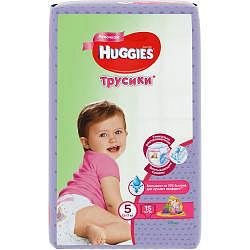 Хаггис трусики-подгузники для девочек 5 (13-17кг) 15 шт.