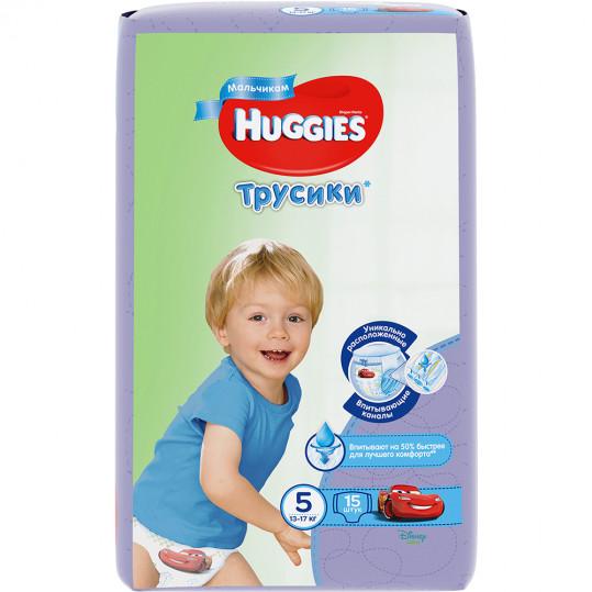 Хаггис трусики-подгузники для мальчиков 5 (13-17кг) 15 шт., фото №1