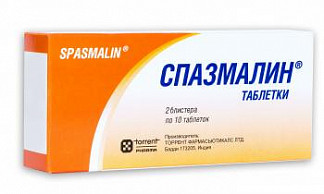 Спазмалин 20 шт. таблетки torrent pharmaceuticals ltd