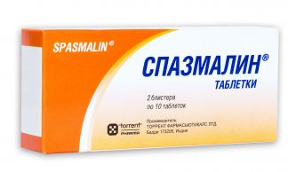 Спазмалин n20 таб.
