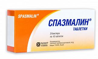 Спазмалин 20 шт. таблетки torrent pharmaceuticals ltd