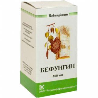 Бефунгин 100мл концентрат д/приготовления р-ра