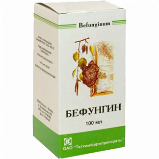 Бефунгин 100мл концентрат для приготовления раствора