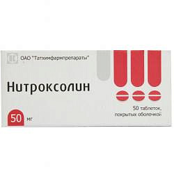 Нитроксолин 50мг 50 шт. таблетки покрытые оболочкой татхимфарм