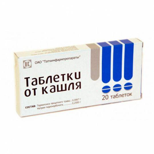 Таблетки от кашля 20 шт. таблетки, фото №1