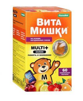 Кидс формула витамишки мульти+ пастилки жевательные n60