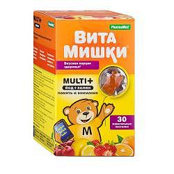 Кидс формула витамишки мульти+ пастилки жевательные 2,4г 30 шт.