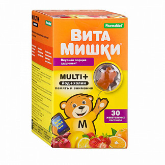 Кидс формула витамишки мульти+ пастилки жевательные n30