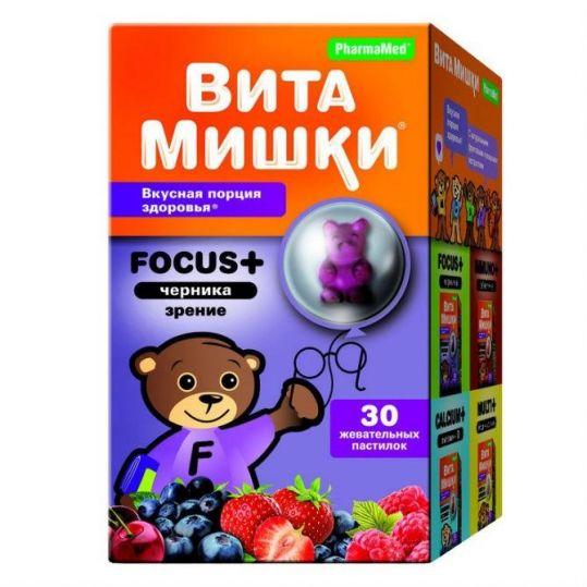 Кидс формула витамишки фокус+ пастилки жевательные 30 шт., фото №1